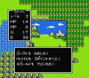 f:id:gamemasterfujisan:20171013153327j:plain