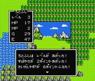 f:id:gamemasterfujisan:20171013153328j:plain