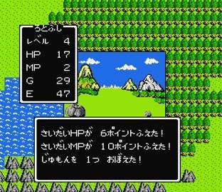 f:id:gamemasterfujisan:20171013153329j:plain