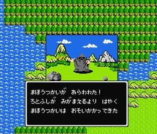 f:id:gamemasterfujisan:20171013153335j:plain