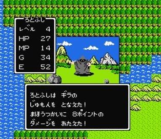 f:id:gamemasterfujisan:20171013153337j:plain