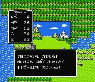 f:id:gamemasterfujisan:20171013153338j:plain