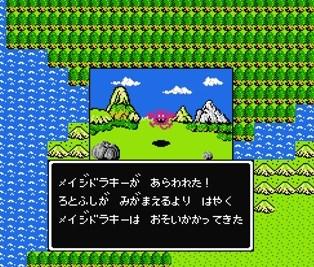 f:id:gamemasterfujisan:20171013153339j:plain