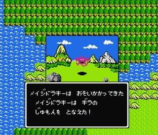 f:id:gamemasterfujisan:20171013153340j:plain