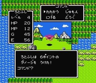 f:id:gamemasterfujisan:20171013153341j:plain