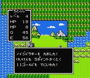 f:id:gamemasterfujisan:20171013153342j:plain