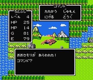 f:id:gamemasterfujisan:20171013153344j:plain