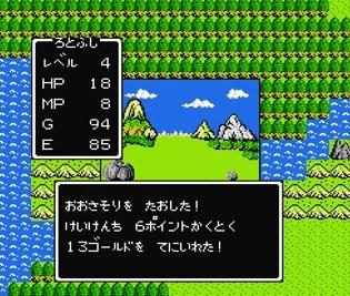 f:id:gamemasterfujisan:20171013153346j:plain