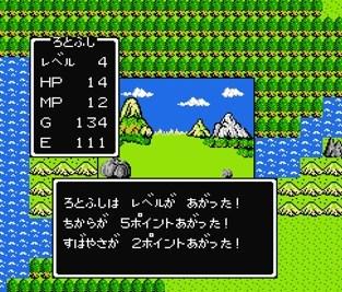 f:id:gamemasterfujisan:20171013153347j:plain