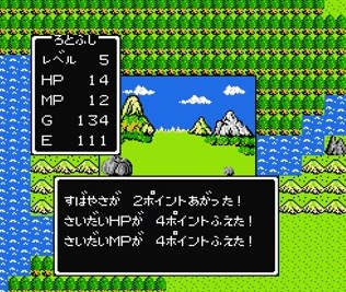 f:id:gamemasterfujisan:20171013153348j:plain