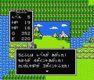 f:id:gamemasterfujisan:20171013153349j:plain