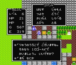 f:id:gamemasterfujisan:20171013153350j:plain