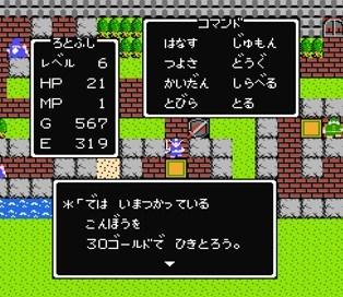 f:id:gamemasterfujisan:20171013153352j:plain