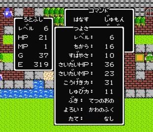 f:id:gamemasterfujisan:20171013153353j:plain