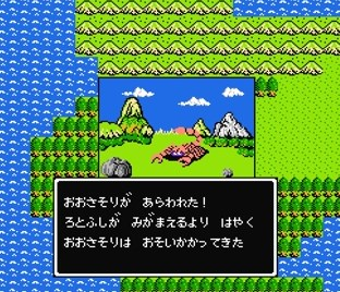 f:id:gamemasterfujisan:20171013153354j:plain
