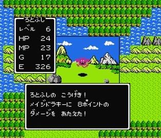 f:id:gamemasterfujisan:20171013153356j:plain