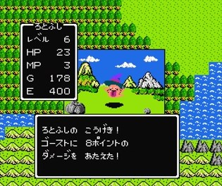 f:id:gamemasterfujisan:20171013153357j:plain