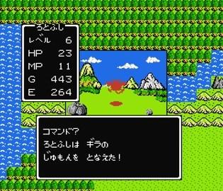 f:id:gamemasterfujisan:20171013153358j:plain