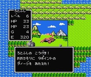 f:id:gamemasterfujisan:20171013153359j:plain