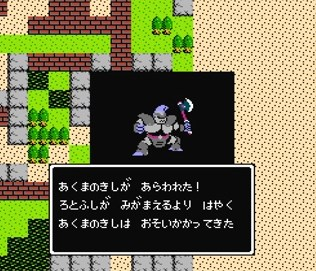 f:id:gamemasterfujisan:20171013160316j:plain