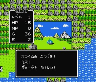 f:id:gamemasterfujisan:20171013161832j:plain