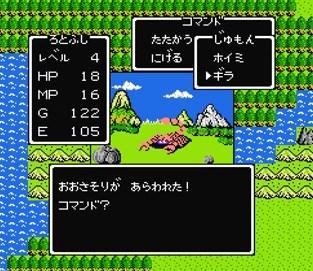 f:id:gamemasterfujisan:20171013163850j:plain
