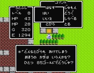 f:id:gamemasterfujisan:20171018214312j:plain