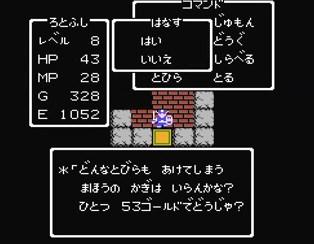 f:id:gamemasterfujisan:20171018214313j:plain