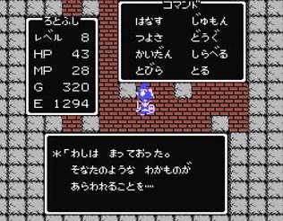 f:id:gamemasterfujisan:20171018214316j:plain