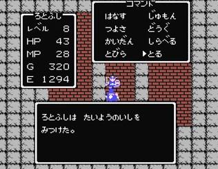 f:id:gamemasterfujisan:20171018214317j:plain