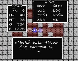 f:id:gamemasterfujisan:20171018214321j:plain