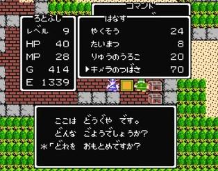 f:id:gamemasterfujisan:20171018214323j:plain