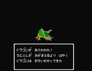 f:id:gamemasterfujisan:20171018214327j:plain
