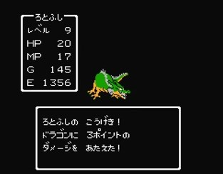 f:id:gamemasterfujisan:20171018214330j:plain