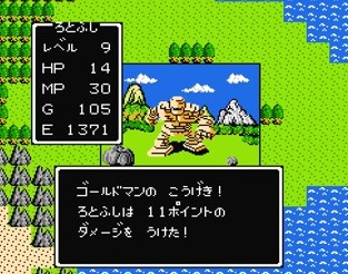 f:id:gamemasterfujisan:20171018214345j:plain