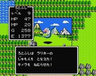 f:id:gamemasterfujisan:20171018214400j:plain