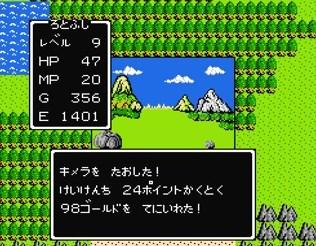 f:id:gamemasterfujisan:20171018214408j:plain