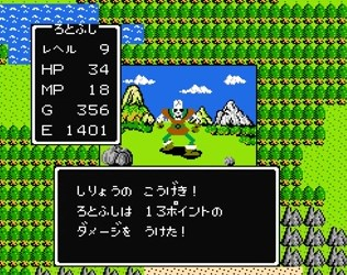 f:id:gamemasterfujisan:20171018214411j:plain