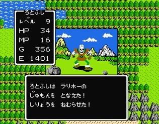 f:id:gamemasterfujisan:20171018214412j:plain