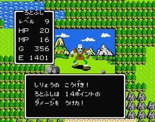 f:id:gamemasterfujisan:20171018214414j:plain