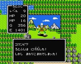 f:id:gamemasterfujisan:20171018214415j:plain