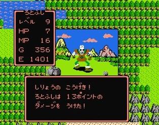 f:id:gamemasterfujisan:20171018214416j:plain