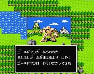 f:id:gamemasterfujisan:20171018214421j:plain
