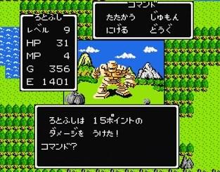 f:id:gamemasterfujisan:20171018214422j:plain