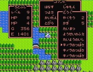 f:id:gamemasterfujisan:20171018214430j:plain