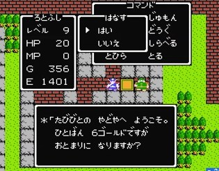 f:id:gamemasterfujisan:20171018214432j:plain
