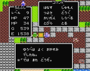 f:id:gamemasterfujisan:20171018214433j:plain