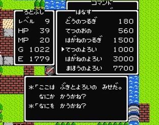 f:id:gamemasterfujisan:20171018214434j:plain