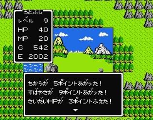 f:id:gamemasterfujisan:20171018214436j:plain