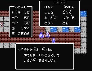 f:id:gamemasterfujisan:20171018214443j:plain